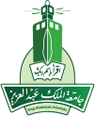 جامعة عبد العزيز