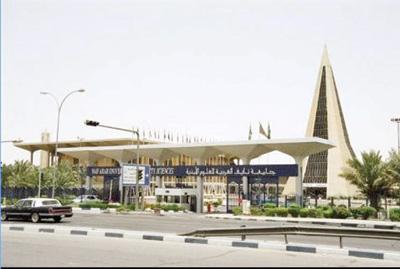 جامعة-نايف-العربية-للعلوم-الأمنية