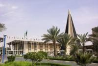 جامعة-نايف-العربية-للعلوم-الامنية