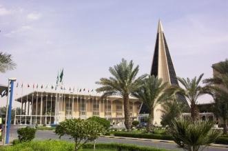 غداً الأحد .. جامعة نايف تفتح القبول لـ الدبلوم العالي والماجستير - المواطن