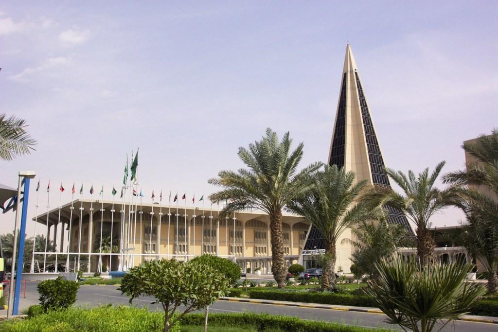 جامعة نايف تطلق برنامج ماجستير الأول من نوعه في الشرق الأوسط