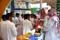 جامعة نجران تختتم مشاركتها في معرض ومؤتمر التعليم العالي