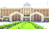 فتح باب التقديم على وظائف الإعادة في جامعة نجران