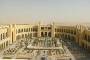 جامعة نورة