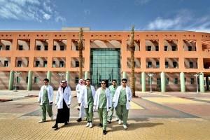 جامعه جامعة طلاب طب دكتوراه تمريض شهاده