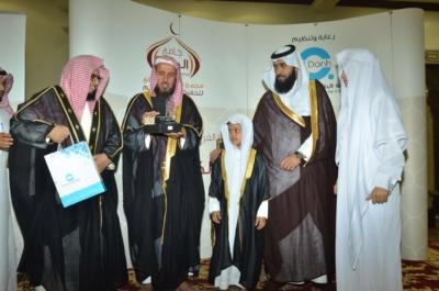 جامع المانع يكرم طلبة حلقات التحفيظ (62892671) 