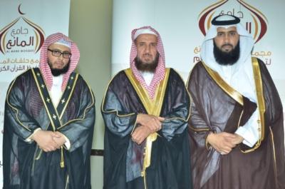 جامع المانع يكرم طلبة حلقات التحفيظ (62892675) 