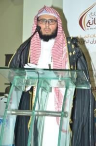 جامع المانع يكرم طلبة حلقات التحفيظ (62892678) 