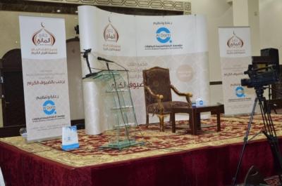 جامع المانع يكرم طلبة حلقات التحفيظ (62892684) 