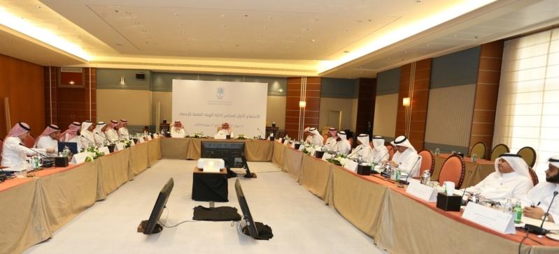 مجلس إدارة الهيئة العامة للإحصاء يوافق على عدد من اللوائح والسياسات لتطوير القطاع الإحصائي