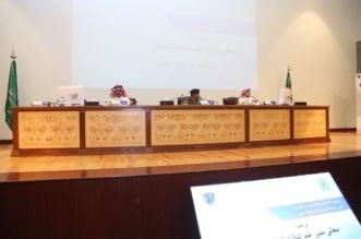 العمل تعرض ورقة عمل البرنامج الوطني الإستراتيجي للسلامة والصحة المهنية - المواطن