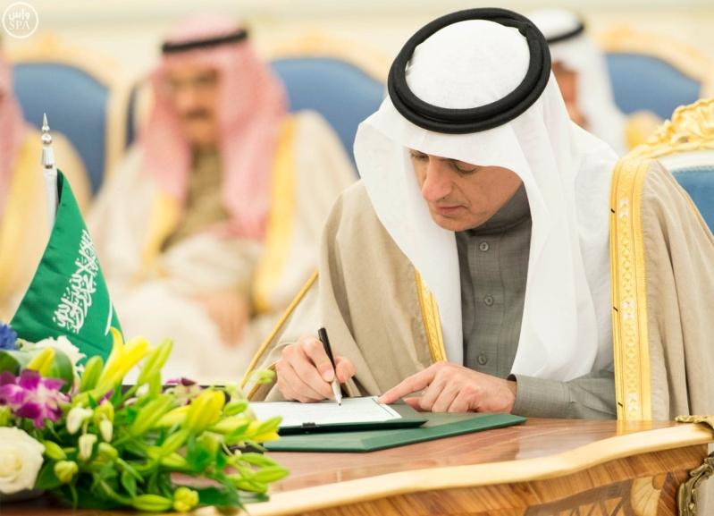 جانب من توقيع تسع اتفاقيات ومذكرات تفاهم 8