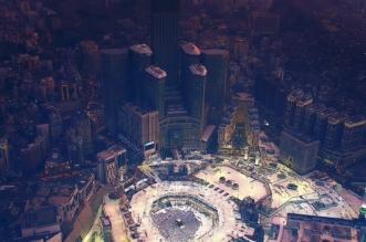 جاهزية توسعة الملك عبد الله للمسجد الحرام