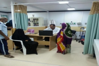 مركز #الملك_سلمان يُعالج 2450 لاجئاً يمنياً في جيبوتي - المواطن