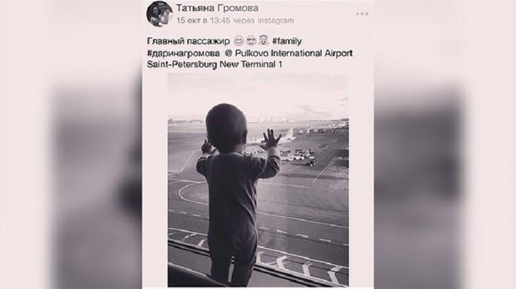 جثمان أهم ركاب الطائرة الروسية المنكوبة (1)