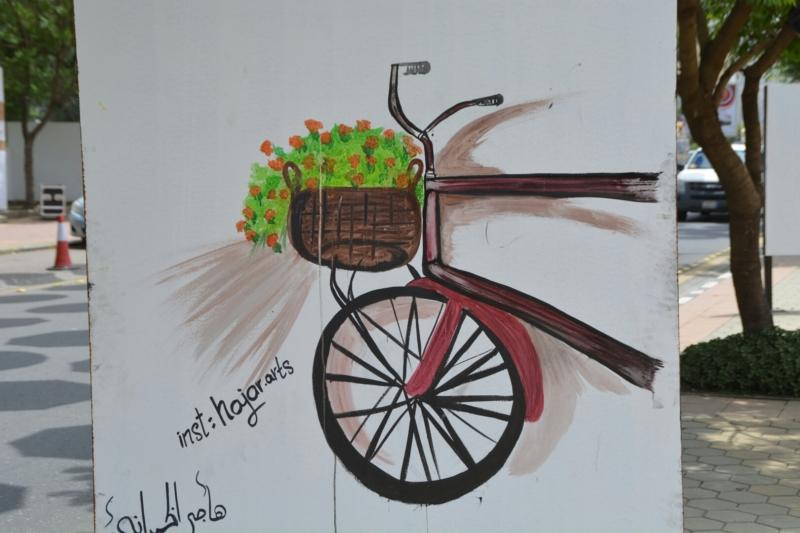 جداريات شارع الفن ابها (3)