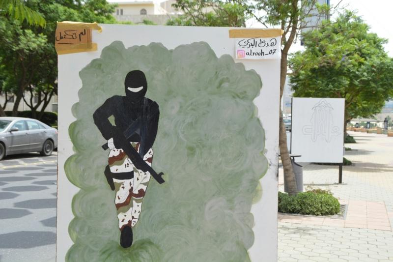 جداريات شارع الفن ابها (4)