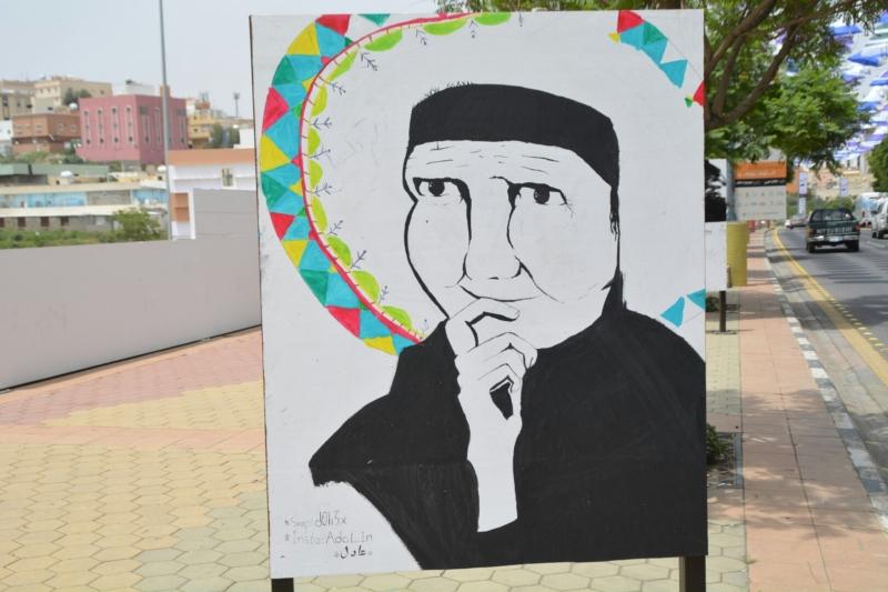 جداريات شارع الفن ابها (7)
