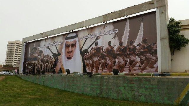 جدارية-سلمان-للجنود (5)