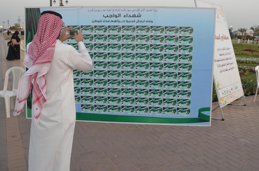 جدارية شهداء الواجب تستوقف زوار مهرجان الورد والفاكهة (7)