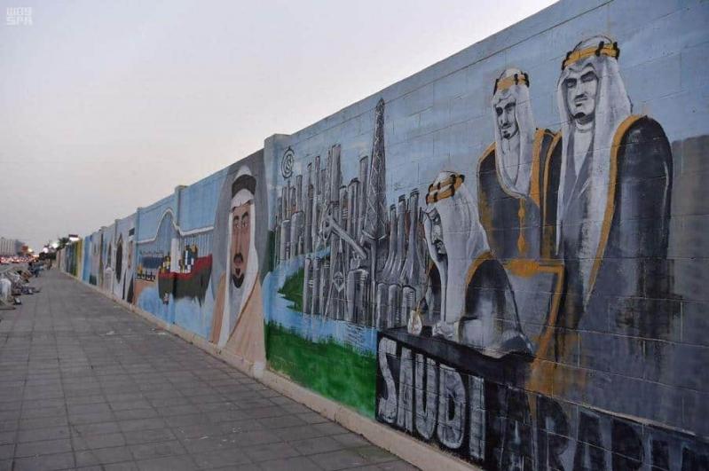 بالصور.. جدارية هل العوجا تحكي تاريخ المملكة على كورنيش الخُبر