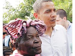جدة-أوباما
