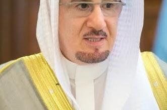 جدة تحتضن مؤتمر تعزيز القوى الوطنية 22 نوفمبر المقبل - المواطن