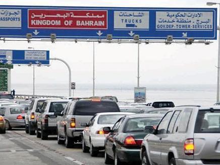 جسر-الملك-فهد-الذي-يربط-بين-السعودية-والبحرين