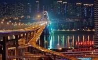 الصين جسر-كاييوانبا-في-تشونغتشينغ-الصين