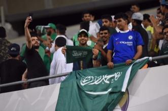 جماهير تترقب مباراة المنتخب السعودي اليوم