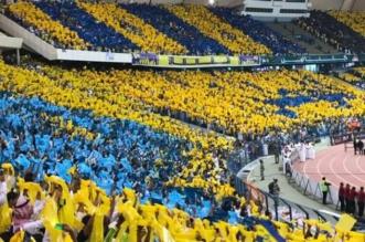 اتحاد الكرة يُعلنها: النصر من حقه التسجيل - المواطن