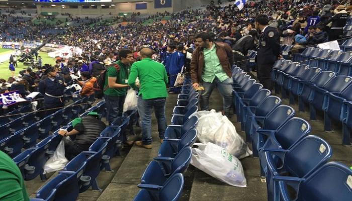 جماهير تجمع المخلافات بعد نهاية مباراة السعودية واليابان