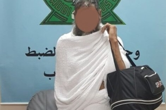 بالصور.. إحباط تهريب 1.7 كلغم هيروين وكوكايين بحوزة معتمرين في جدة - المواطن