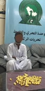 جمرك مطار الملك عبد العزيز يحبط تهريب مخدرات1