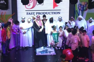 """جمعية """"إنسان"""" تنظم حفل فرحة النجاح الثالث عشر بجميع فروعها - المواطن"""