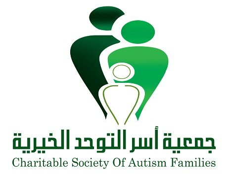 جمعية اسر التوحد