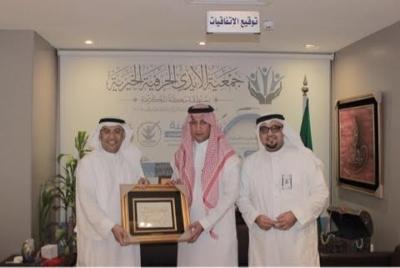 جمعية الأيدي الحرفية الخيرية-  فهد أبو حيمد
