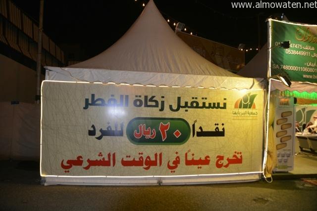 جمعية-البر-بأبها-مشروع-زكاة-الفطر (7)