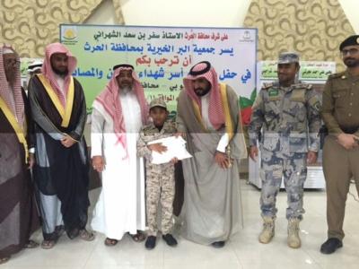 جمعية البر بـ الحرث تكرم أسر الشهداء والمصابين (1)
