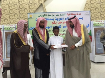 جمعية البر بـ الحرث تكرم أسر الشهداء والمصابين (31195650) 