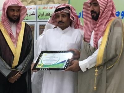 جمعية البر بـ الحرث تكرم أسر الشهداء والمصابين (31195651) 
