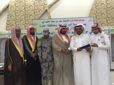 جمعية البر بـ الحرث تكرم أسر الشهداء والمصابين (31195653) 