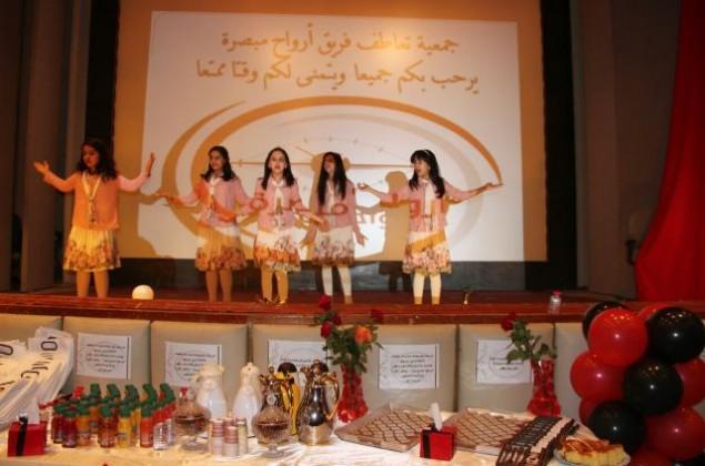 جمعية تعاطف الخيرية للخدمات الصحية بمنطقة الباحة (2)