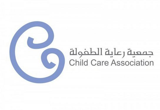 جمعية رعاية الطفولة