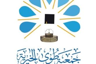 رد حاسم من طوى الخيرية بشأن نقل لحوم الأضاحي ببرادات تابعة لها - المواطن