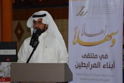 جمعية نبأ الخيرية تنظم ملتقى أبناء المرابطين (30376836) 