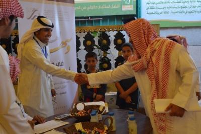 جمعية نبأ الخيرية تنظم ملتقى أبناء المرابطين (30376837) 