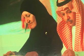 """جمعية """"زهرة"""" والجمعية السعودية للعلاج الطبيعي تتفقان على توعية المرأة بسرطان الثدي - المواطن"""