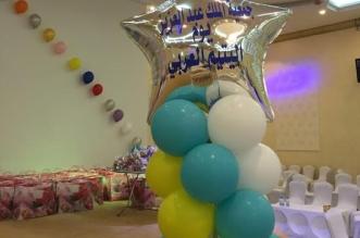 """بالصور.. """"عون"""" تحتفل باليوم العربي لليتيم - المواطن"""