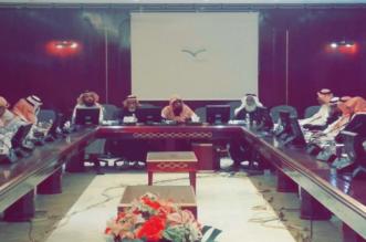بالأسماء والصور.. الجمعية العمومية لرأفة تختار مجلس إدارتها الجديد - المواطن